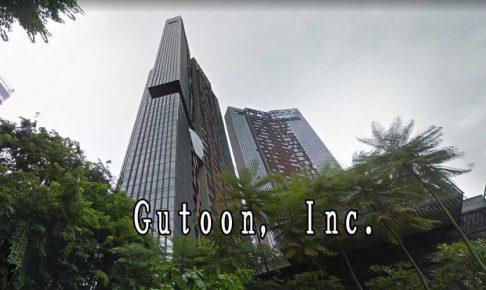 Gutoon, Inc.