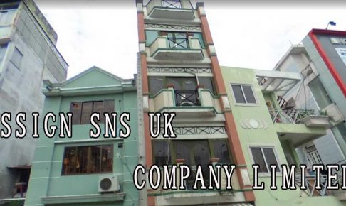 ASSIGN SNS UK COMPANY LIMITED