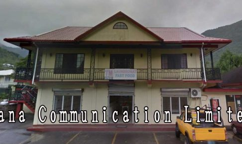 Sana Communication Limited