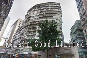 Remain Good Limited