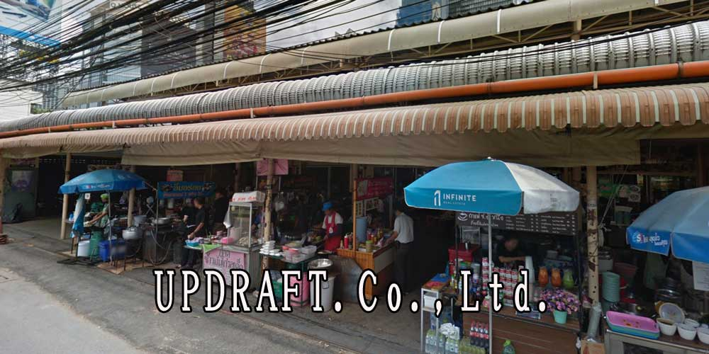 UPDRAFT.Co.,Ltd.