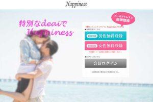 Happiness/ハピュネス