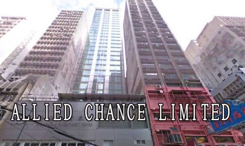 ALLIED CHANCE LIMITED