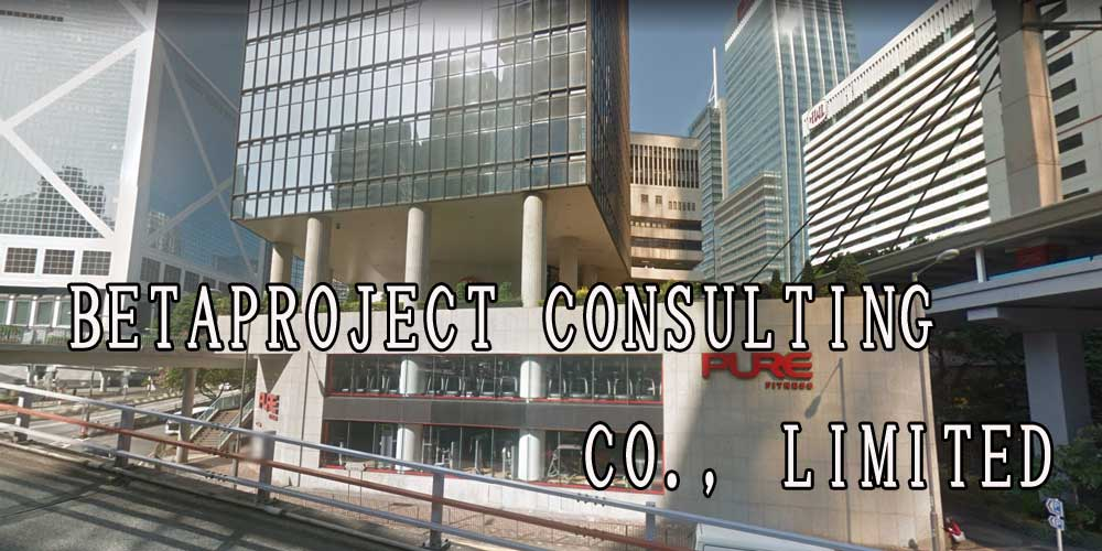 BETAPROJECT CONSULTING CO., LIMITED