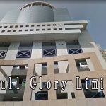 Gofull Glory Limited