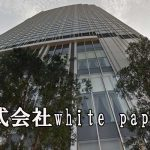 株式会社white paper