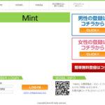 mint/ミント