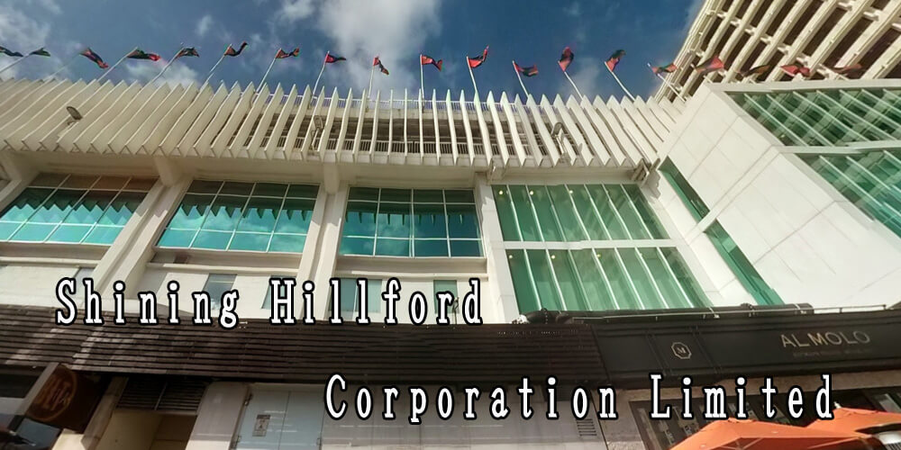 Shining Hillford Corporation Limited