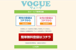 VOGUE/ボーグ