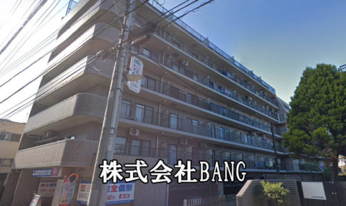株式会社BANG
