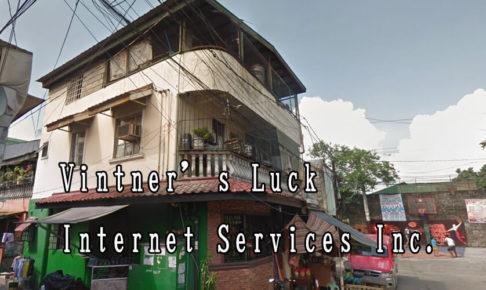 Vintner's Luck Internet Services Inc.
