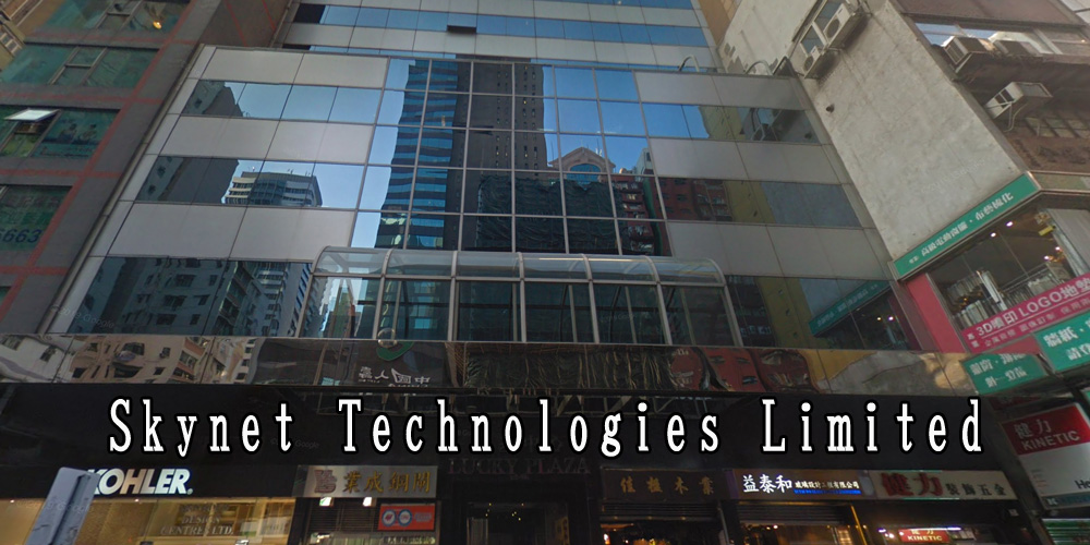 Skynet Technologies Limited