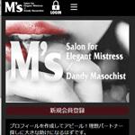 M's/エムズ