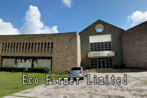 Eco Farmer Limited