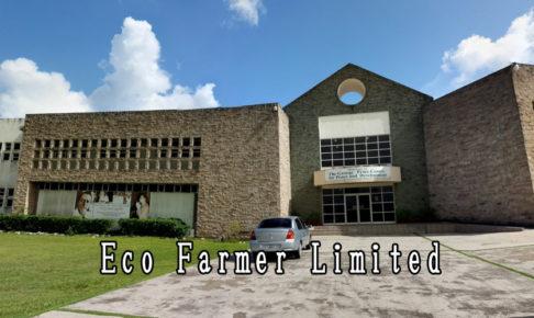 Eco Farmer Limited