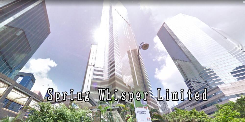Spring Whisper Limited