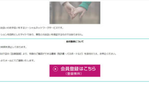 Diamond/ダイアモンド