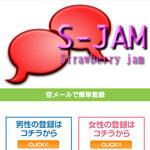 JAM/ジャム