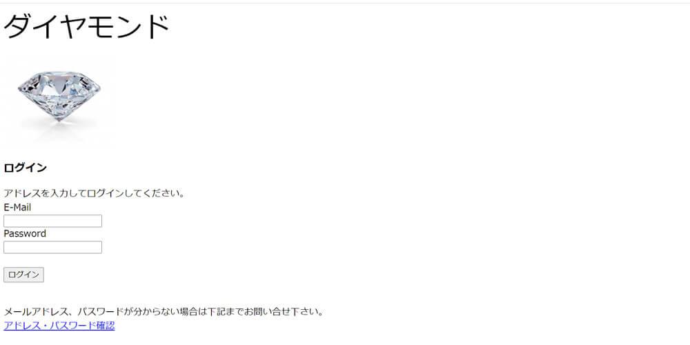 ダイヤモンド fe6akgfd.email