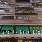 Eternity Mate Limited
