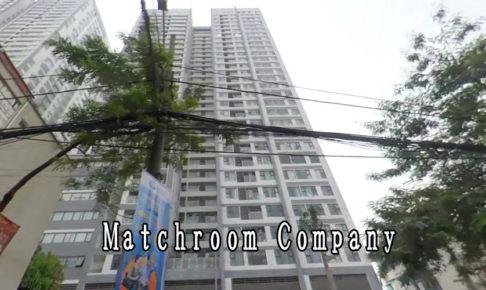 Matchroom Company