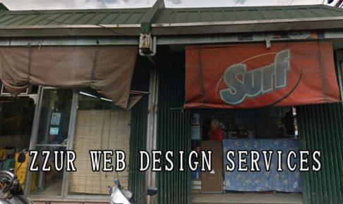 ZZUR WEB DESIGN SERVICES