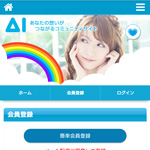 AI/エーアイ