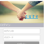 CURE/キュア