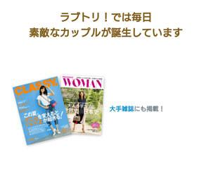 大手雑誌にも掲載!