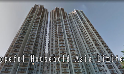 Hopeful Household Asia Limited