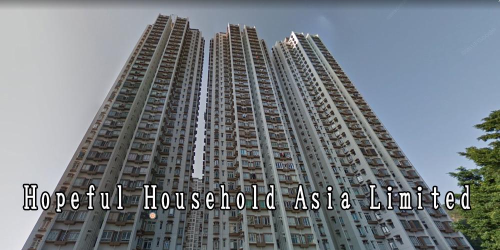 Hopeful Household Asia Limited