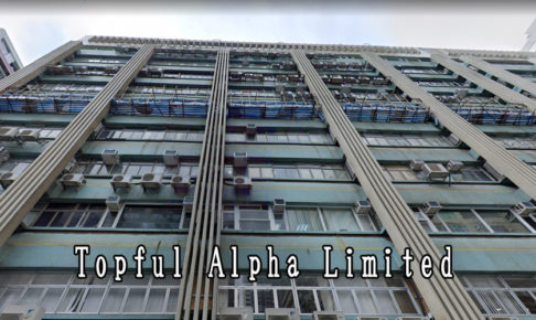 Topful Alpha Limited