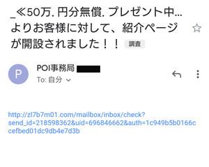 50万.円分無償.プレゼント中…よりお客様に対して、紹介ページが開設されました!!