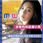 M&W/Men&Women
