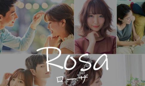 ローザ/ROSA
