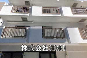 株式会社SHARE