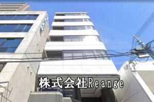 株式会社Reange