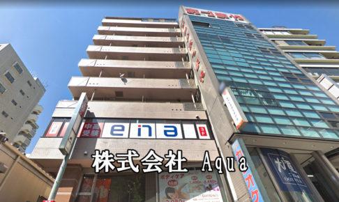 株式会社 Aqua