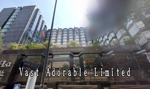 Vast Adorable Limited