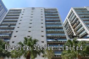 Dawning Strike Limited