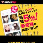 MatchUp/マッチアップ