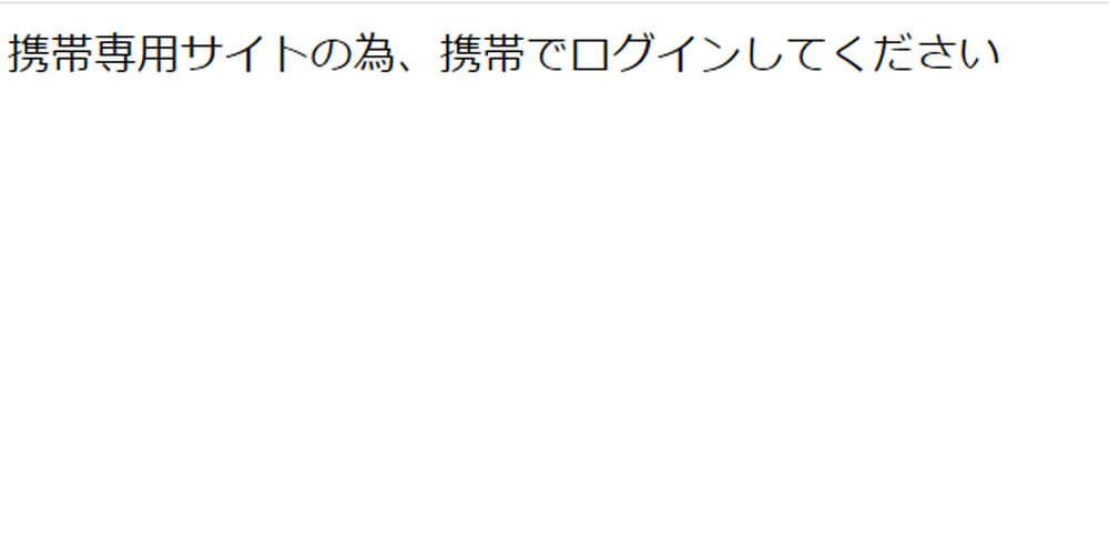 ★★★/三ツ星