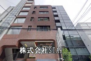 株式会社STAR
