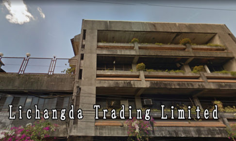 Lichangda Trading Limited