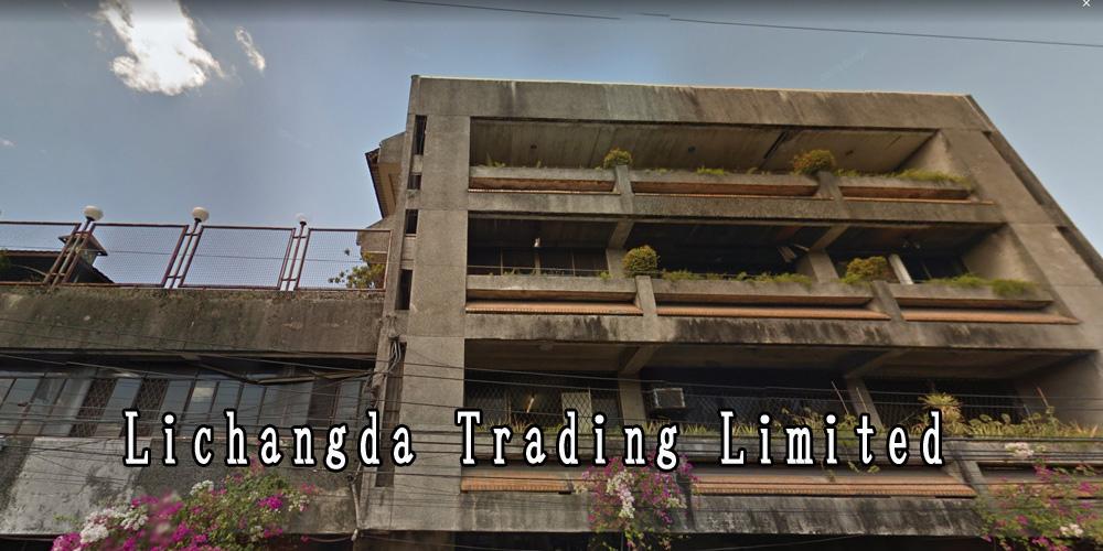 Lichangda Trading Limited