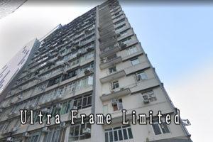 Ultra Frame Limited