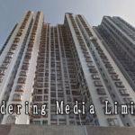 Wandering Media Limited