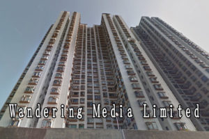 Wandering Media Limited