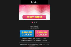 Links/リンクス