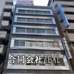 合同会社ZEAL